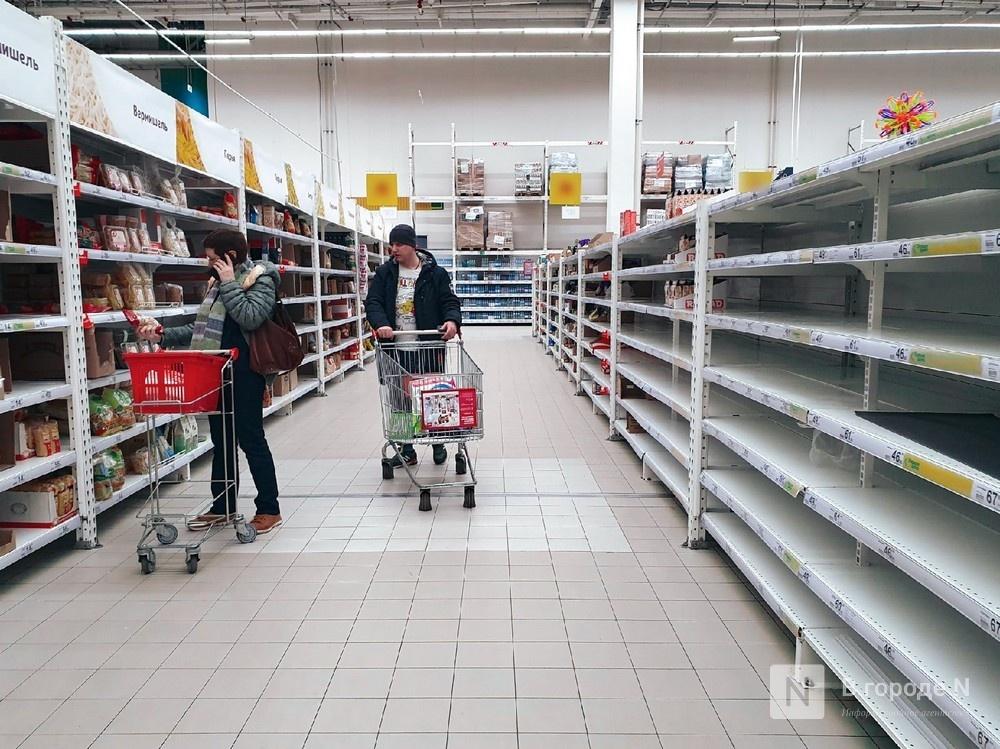 Определен перечень товаров, которые будут продаваться в Нижегородской области в нерабочую неделю - фото 1