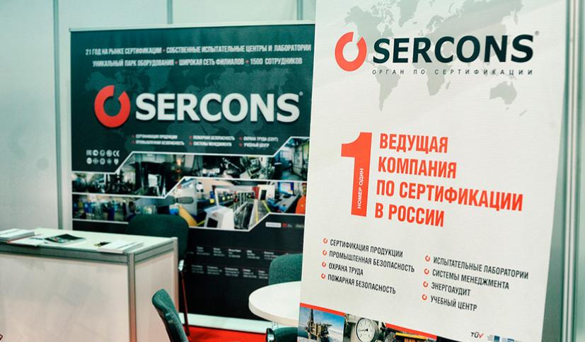 НГТУ будет сотрудничать с компанией «Серконс» - фото 1