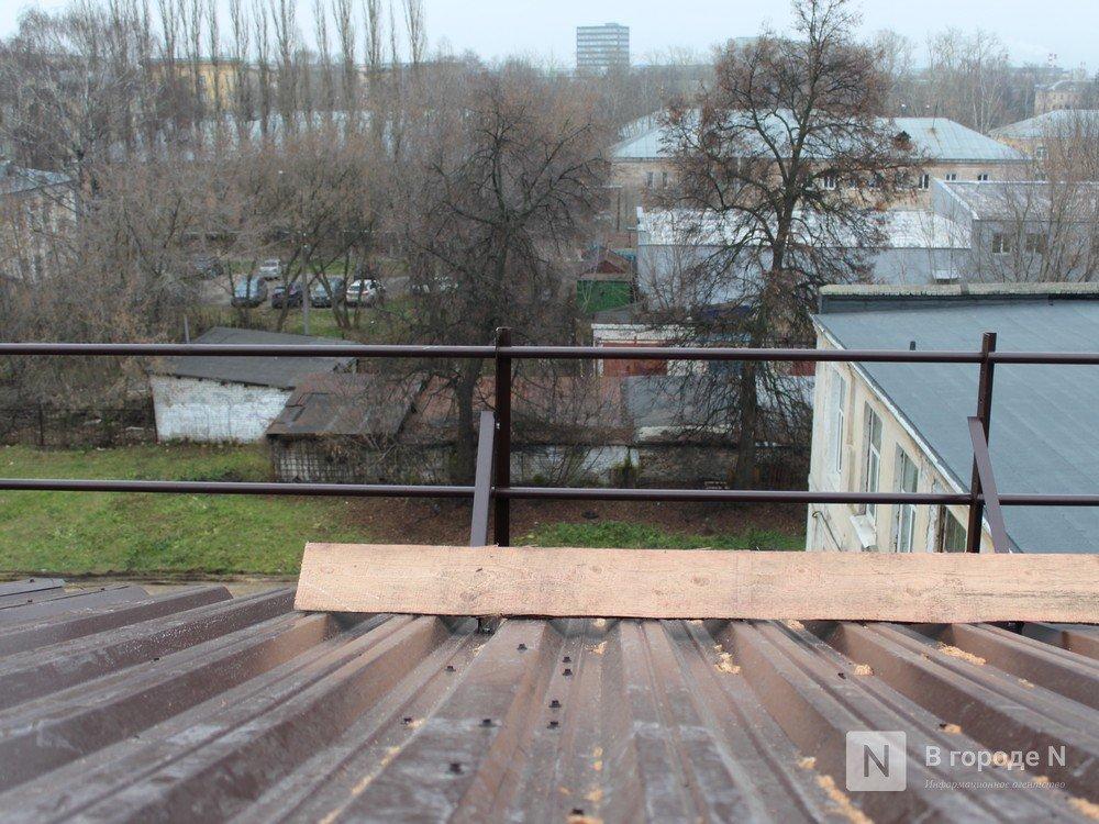 Текущую крышу в нижегородской гимназии № 67 отремонтируют через две недели - фото 1