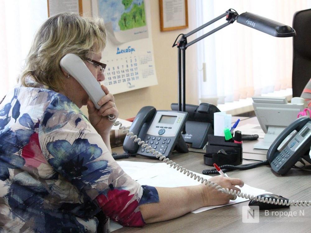 Нижегородцев проконсультируют по вопросам трудоустройства - фото 1