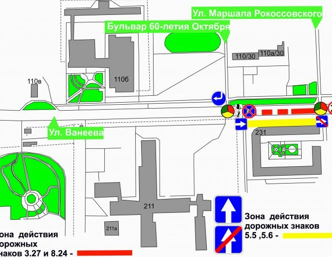 Одностороннее движение вводится на улице Ванеева с 30 декабря - фото 1