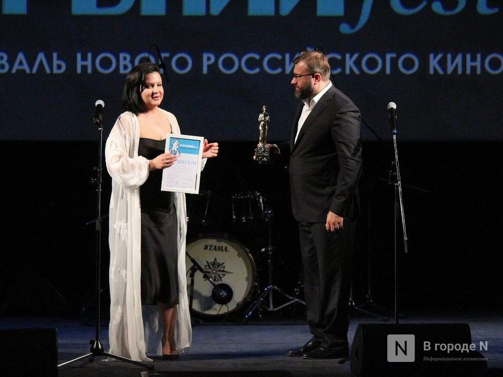 Красная дорожка и благотворительный вечер: стала известна программа нижегородского кинофестиваля «Горький Fest» - фото 2