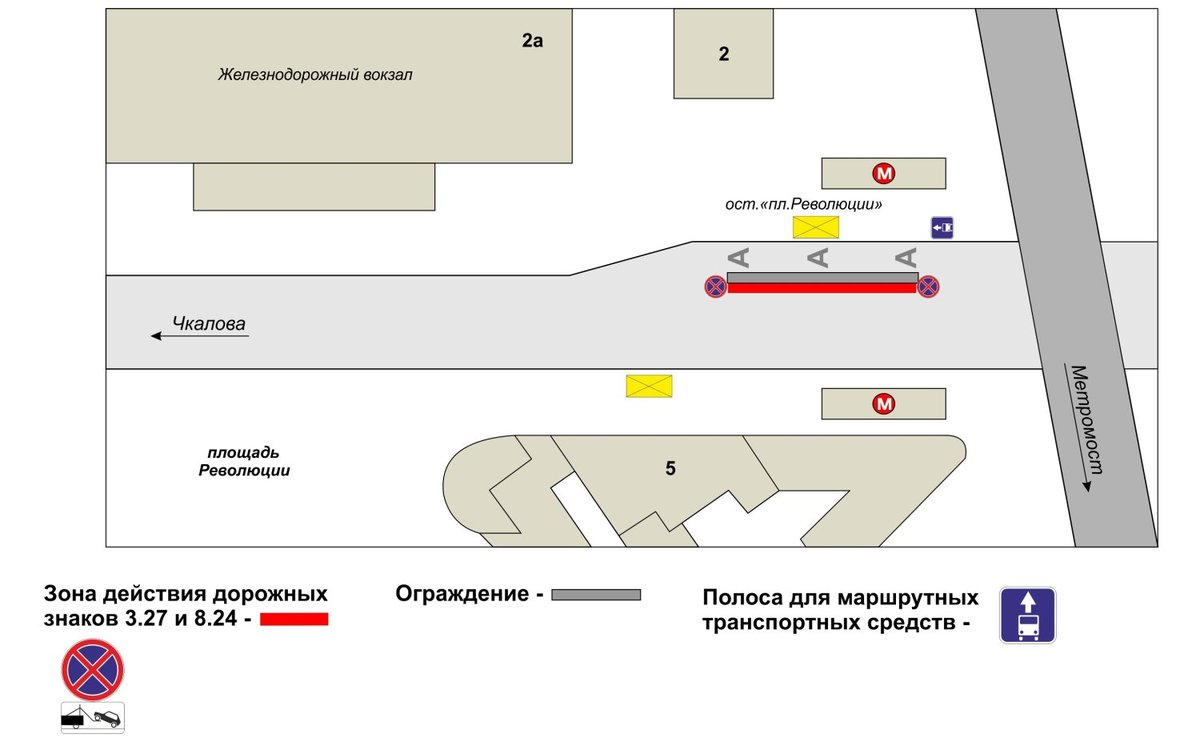 Выделенная полоса для автобусов появилась в Нижнем Новгороде около вокзала - фото 2
