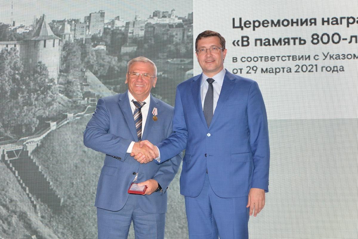 Евгений Люлин награжден Юбилейной медалью «В память 800-летия Нижнего Новгорода» - фото 1
