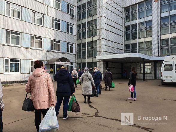 (Не)многолюдно: что происходило в Нижнем Новгороде в первый день путинских «выходных» - фото 8