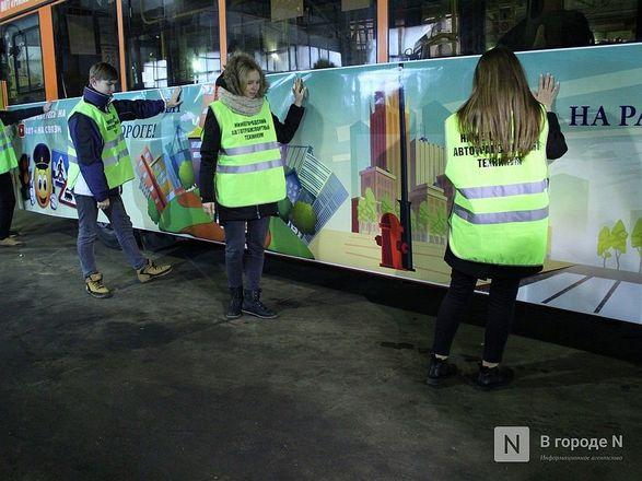 Восемь автобусов с правилами дорожного движения на бортах вышли на нижегородские маршруты - фото 23