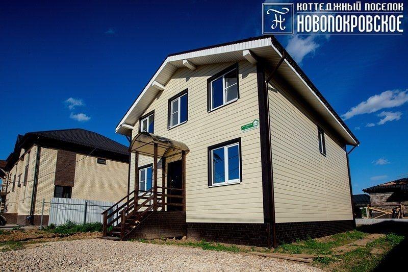 Дома в КП «Новопокровское» стремительно дорожают - фото 1