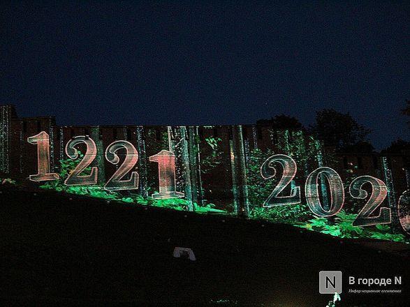 Праздник в пандемию: как Нижний Новгород отметил 799-летие - фото 78