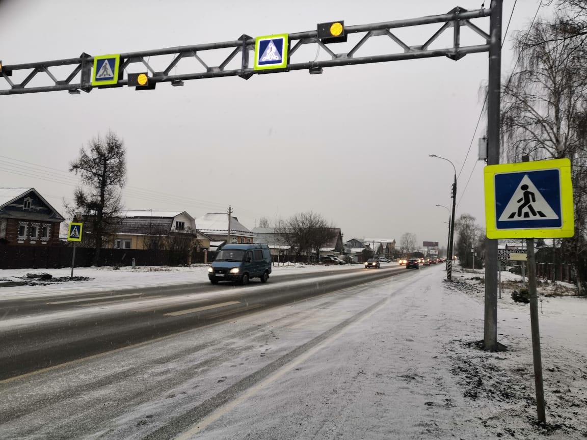 Шесть современных пешеходных переходов появились на дороге от Опалихи до Афонина - фото 1