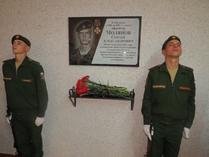Памятную доску погибшему в Сирии нижегородцу открыли в Автозаводском районе