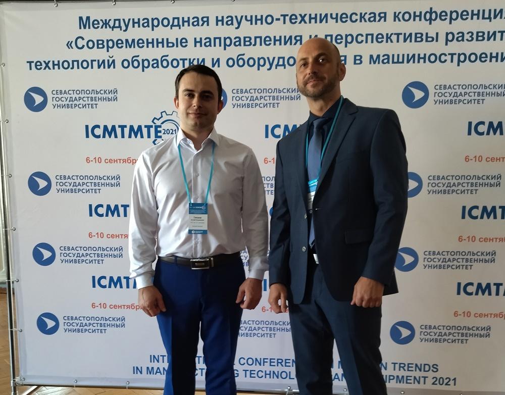 Политехники приняли участие в международной научно-технической конференции ICMTMTE 2021 - фото 1