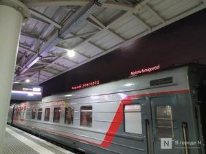 Поезда прекращают ходить из Нижнего Новгорода в Москву по выходным и пятницам